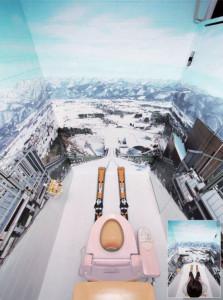 skibath